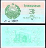 Узбекистан 3 сума 1992 года