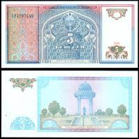 Узбекистан 5 сум 1994 года