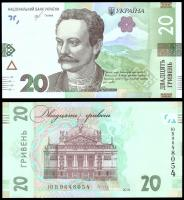 Украина 20 гривен 2018 года