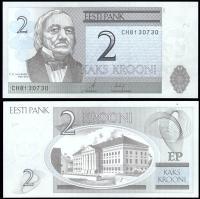 Эстония 2 кроны 2007 года