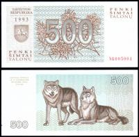 Литва 500 талонов 1993 года Волки