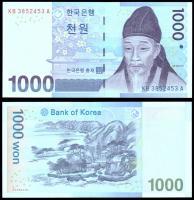 Южная Корея 1000 вон 2007 года