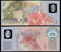 Кувейт 1 динар 1993 года Полимер
