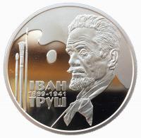 Украина 2 гривны 2019 Иван Труш