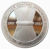 5 гривен  2017 50 лет Всемирному Конгрессу Украинцев