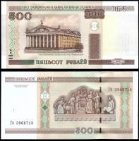 Беларусь 500 рублей 2000 года (2015)