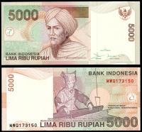 Индонезия 5000 рупий 2016 года