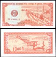 Камбоджа 0.5 риелей 1979 года