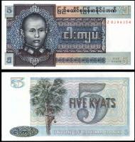Бирма 5 кьят 1973 года