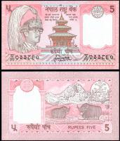 Непал 5 рупий 2001-2005 года