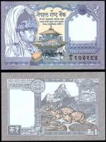 Непал 1 рупия 1991 года