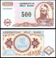 Азербайджан 500 манат 1999 года