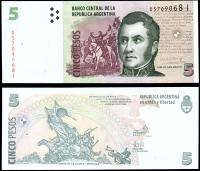Аргентина 5 песо 2013 года