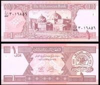 Афганистан 1 афгани 2002 года