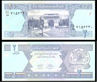 Афганистан 2 афгани 2002 года