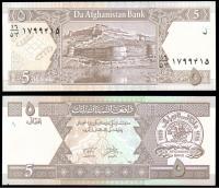 Афганистан 5 афгани 2002 года