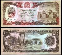Афганистан 1000 афгани 1991 года
