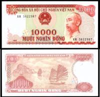 Вьетнам 10000 донг 1993 года