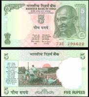 Индия 5 рупий 2002 года