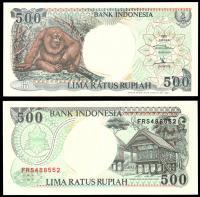 Индонезия 1000 рупий 1992-1998 года