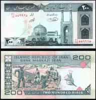 Иран 200 риалов 1982 года