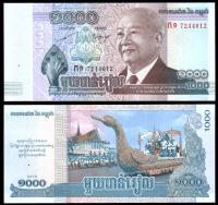 Камбоджа 1000 риелей 2012 года