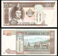 Монголия 50 тугриков 2000 года
