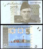 Пакистан 5 рупий 2008 года