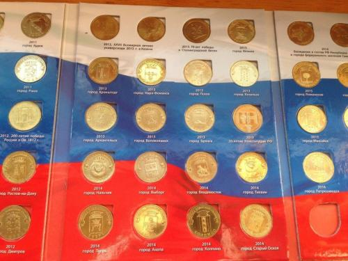 Полный набор монет ГВС в альбоме 2010-2019 год (57 монет)