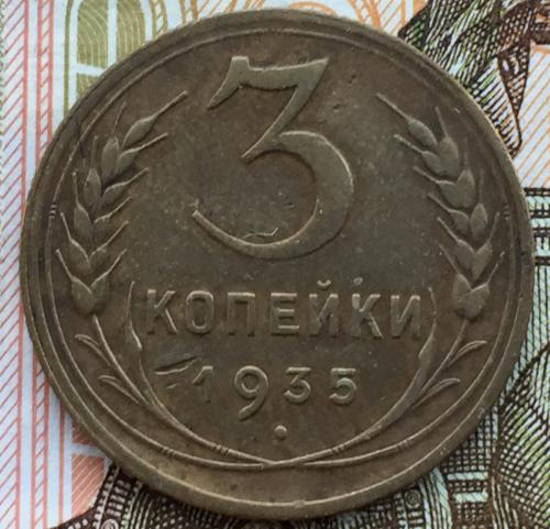 монета ссср погодовка