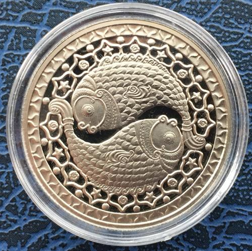 монеты знаки зодиака