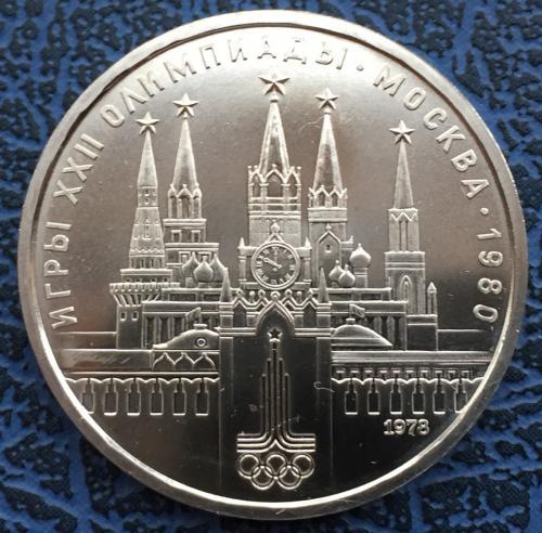 Монета олимпиада 80