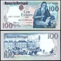 Португалия 100 эскудо 1980 года