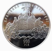 5 гривен 2008 Крещение Киевской Руси