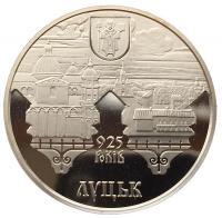 5 гривен 2010 Луцк