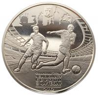 5 гривен 2011 Чемпионат Европы по Футболу 2012 Киев