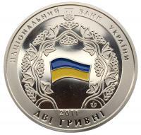 2 гривны 2011 20 лет Образования СНГ