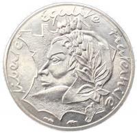 Франция 10 франков 1986 года