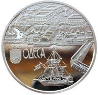 5 гривен 2014 Одесса
