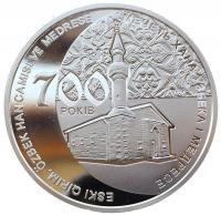 5 гривен 2014 700 лет Мечети Хана Узбека