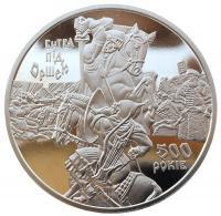 5 гривен 2014 Битва под Оршей