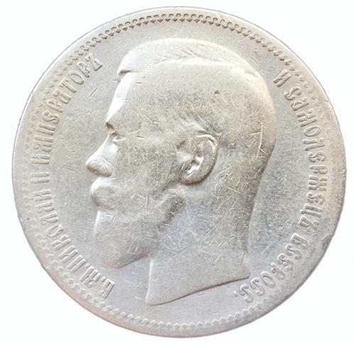 Монета царской России 1 рубль 1896 года
