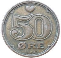 50 эре 1994 года