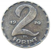 Венгрия 2 форинта 1970 года