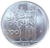 Италия 100 лир 1978 года