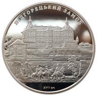 5 гривен 2015 Подгорецкий Замок