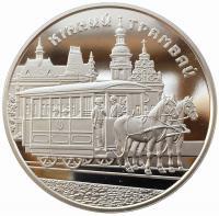5 гривен 2016 Конный Трамвай
