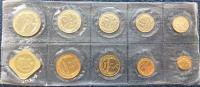 годовой набор монет 1989 года