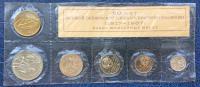 Набор Монет 1967 года 50 лет Октябрьской Революции