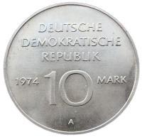 10 марок 1974 года